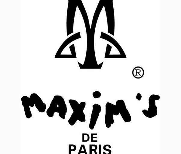 马克西姆餐厅