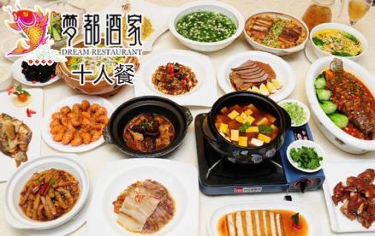 北京梦都酒家加盟