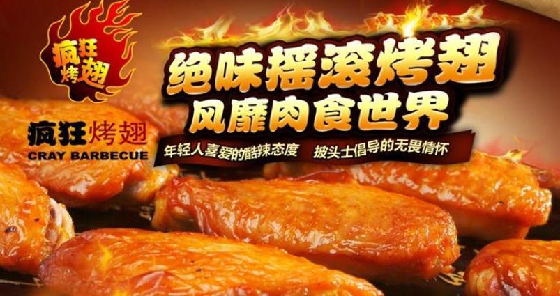 10bet官网中文网址 8