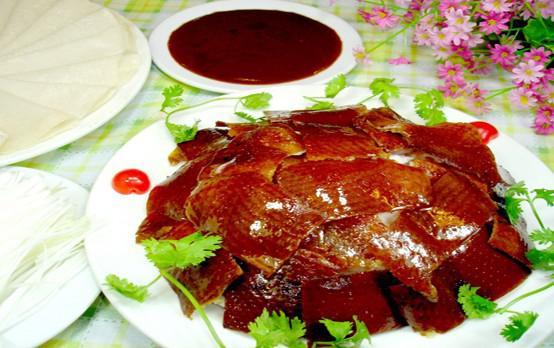 北京全聚德烤鸭