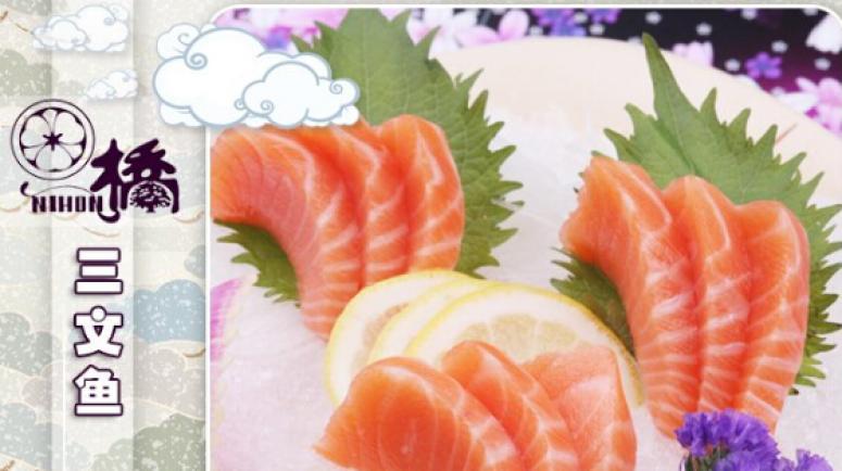 日本桥日本料理加盟