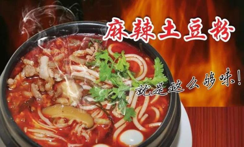 10bet官网中文网址 7