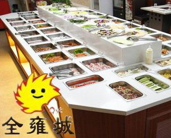 全雍城韩式自助烧烤