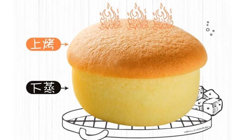 港荣蒸蛋糕加盟