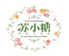 苏小糖烘焙生活馆