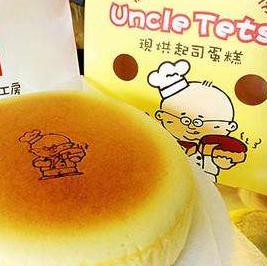 撤思叔叔起司蛋糕