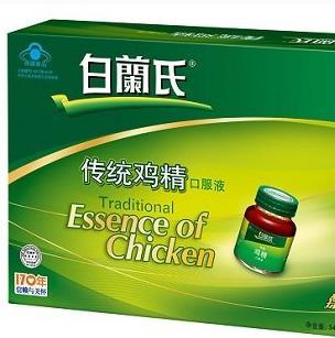 白兰氏鸡精