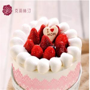 克莉丝汀蛋糕