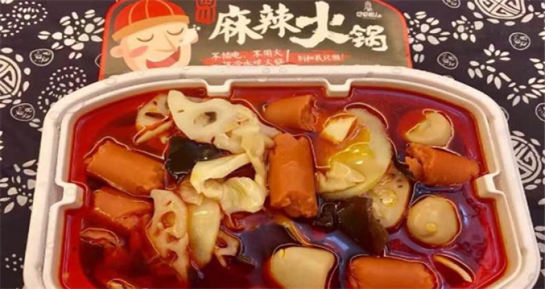 巴蜀懒人火锅加盟