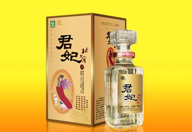 北大仓君妃酒