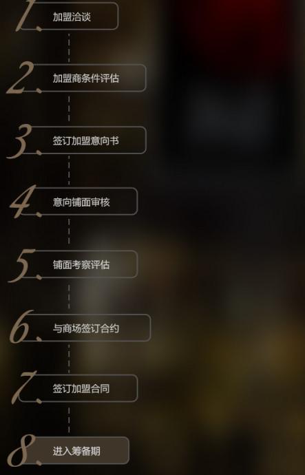 金沙手机网投app下载 4