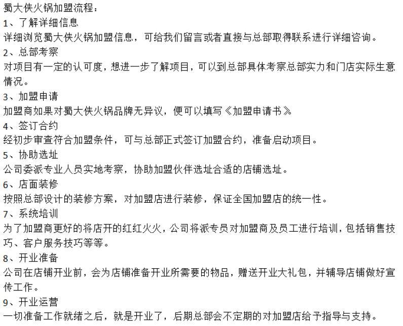 必威官网登录 8