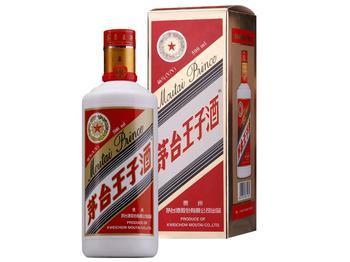 茅台王子酒