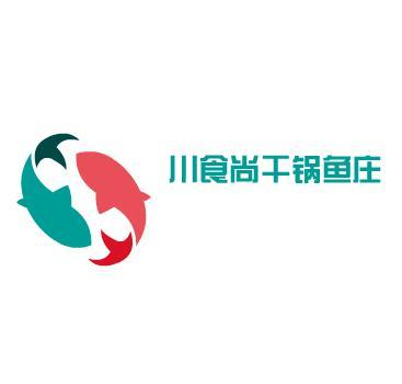 川食尚干锅鱼庄