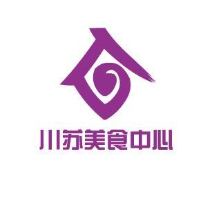 川苏美食中心