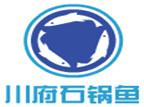 川府石锅鱼