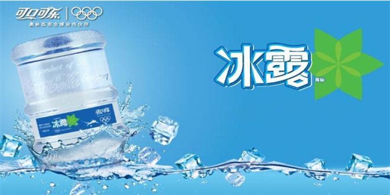 冰露桶装水加盟