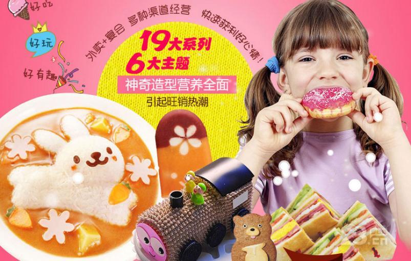 key优米儿童主题餐厅加盟