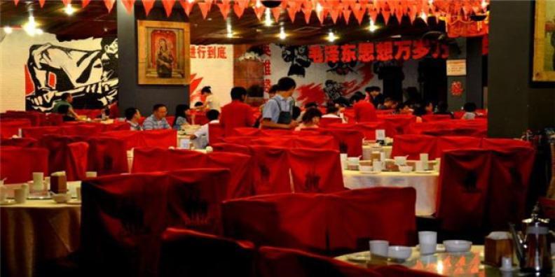 红色主题餐厅加盟