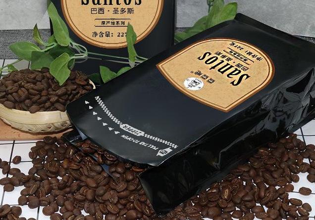 圣多斯咖啡