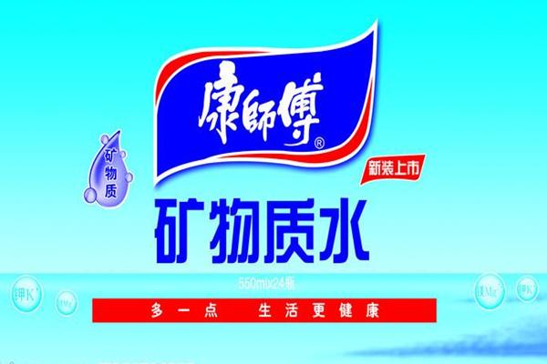 康师傅饮料 logo