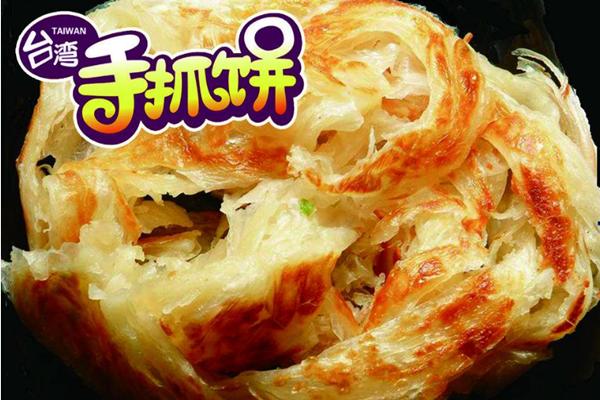 台湾手抓饼