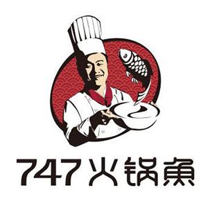 747火锅鱼