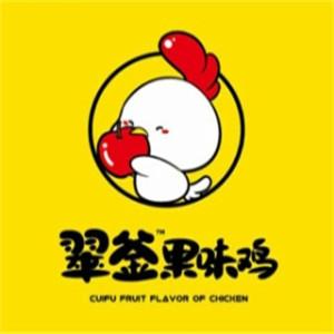 翠釜果味鸡