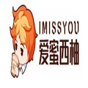 i miss you爱蜜西柚