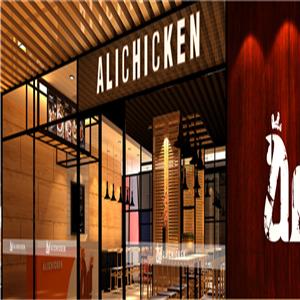 alichicken啊哩炸鸡